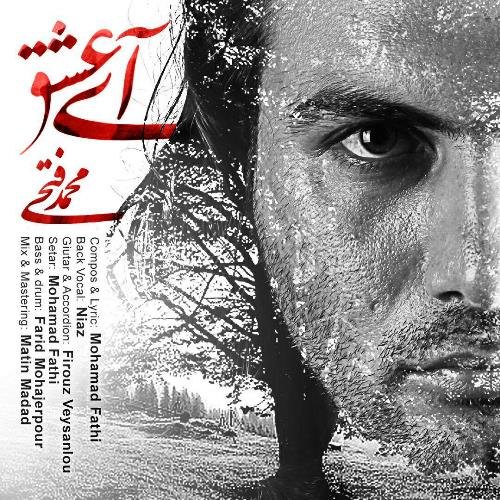 دانلود آهنگ جدید محمد فتحی بنام آی عشق