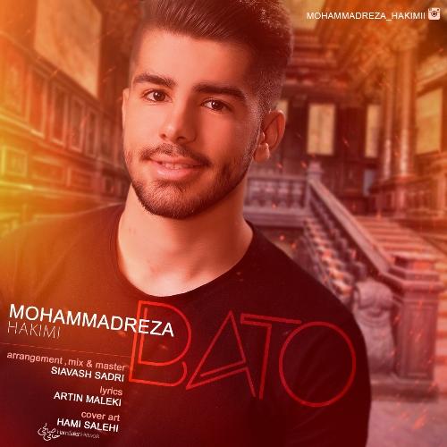 آهنگ جدید محمدرضا حکیمی بنام با تو