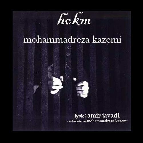 دانلود آهنگ جدید محمدرضا کاظمی بنام حکم