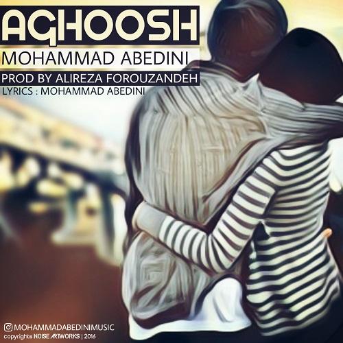 دانلود آهنگ جدید محمد عابدینی بنام آغوش