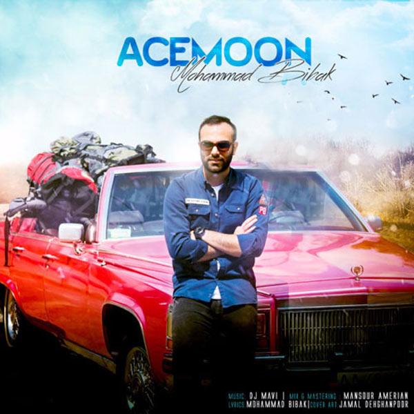 دانلود آهنگ جدید محمد بیباک بنام آسمون