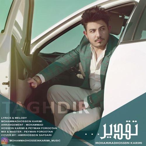 دانلود آهنگ جدید محمد حسین کریمی بنام تقدیر