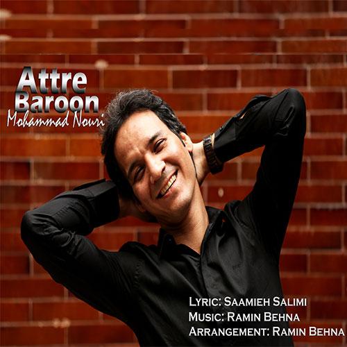 دانلود آهنگ جدید محمد نوری بنام عطر بارون