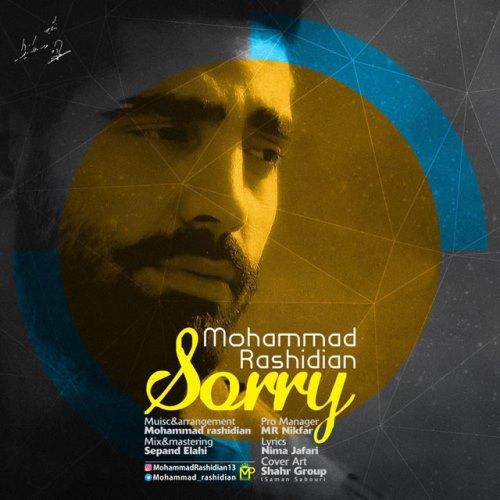 دانلود آهنگ جدید محمد رشیدیان بنام متاسفم