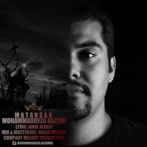 دانلود آهنگ جدید محمدرضا کاظمی بنام مترسک