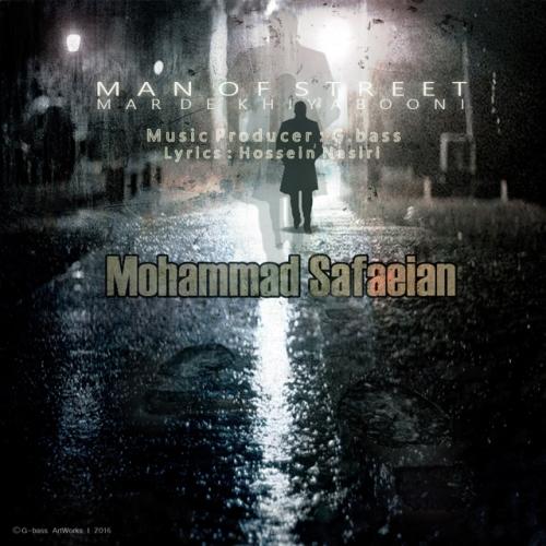 دانلود آهنگ جدید محمد صفاییان بنام مرد خیابونی