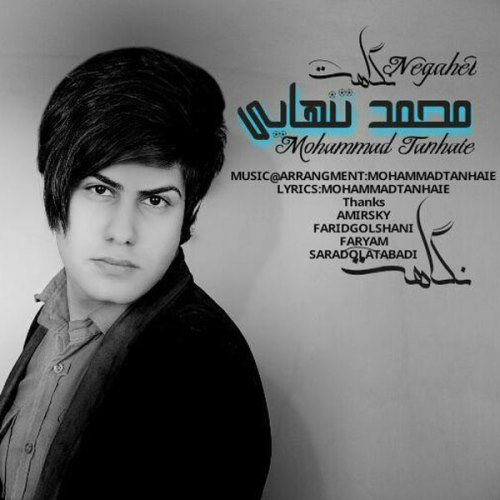 دانلود آهنگ جدید محمد تنهایی بنام نگاهت