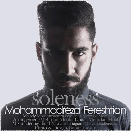 دانلود آهنگ جدید محمدرضا فرشتیان بنام تنهایی