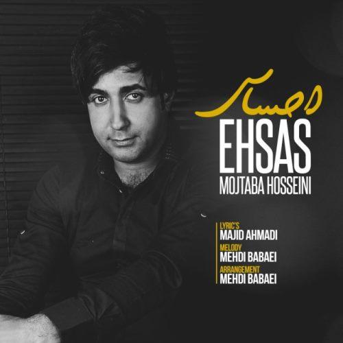 دانلود آهنگ جدید مجتبی حسینی بنام احساس