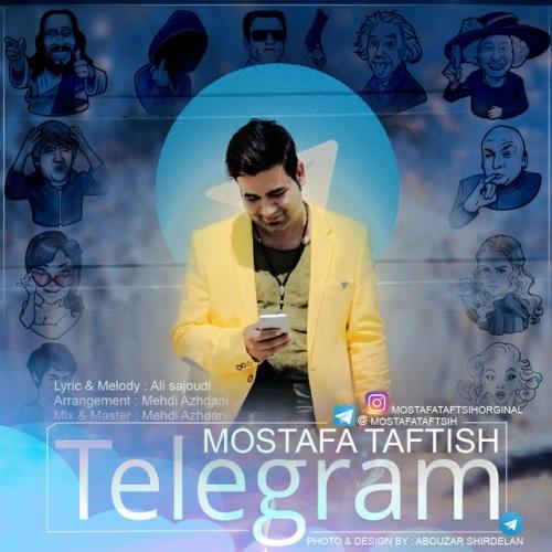 دانلود آهنگ جدید مصطفی تفتیش بنام تلگرام