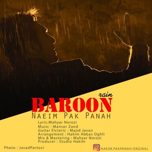 دانلود آهنگ جدید نعیم پاک پناه بنام بارون