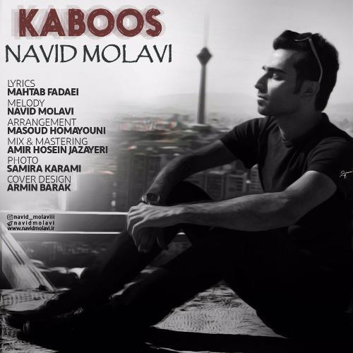 دانلود آهنگ جدید نوید مولوی بنام کابوس