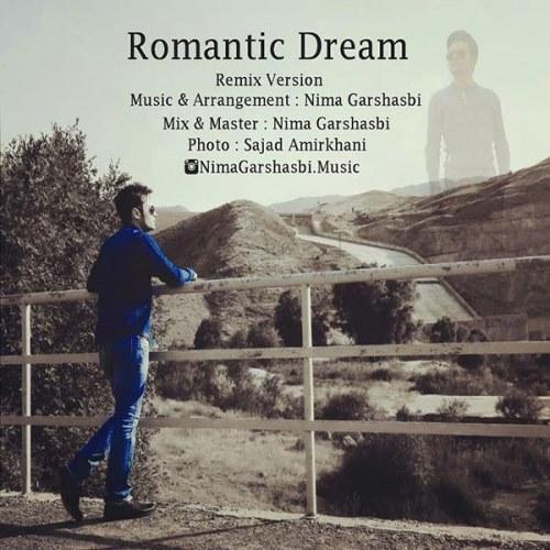 دانلود رمیکس جدید آهنگ نیما گرشاسبی بنام رویای عاشقانه