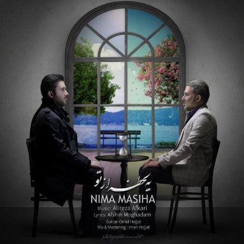 دانلود آهنگ یه لحظه از تو از نیما مسیحا