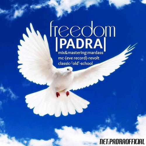 دانلود آهنگ جدید پادرا بنام آزادی