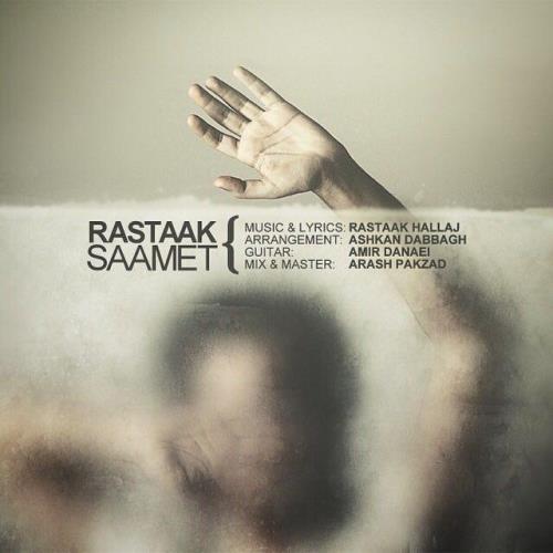 دانلود آهنگ جدید رستاک بنام صامت