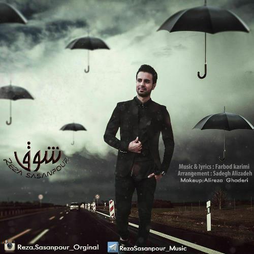 دانلود آهنگ جدید رضا ساسانپور بنام شوق