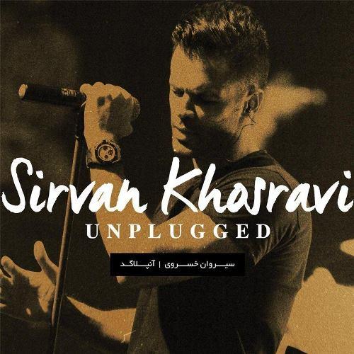 آلبوم جدید سیروان خسروی به نام آنپلوگد
