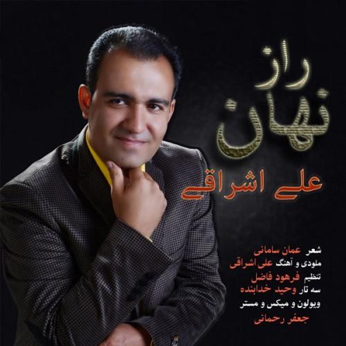 دانلود آهنگ جدید علی اشراقی بنام راز نهان