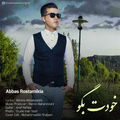 دانلود آهنگ جدید عباس رستمی کیا بنام خودت بگو