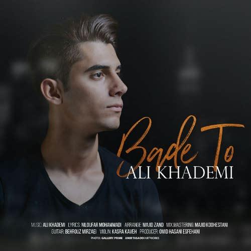 دانلود آهنگ جدید علی خادمی بنام بعد تو