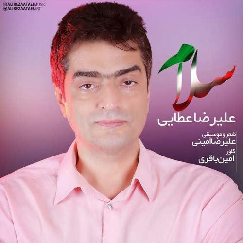 دانلود آهنگ جدید علیرضا عطایی بنام سلام