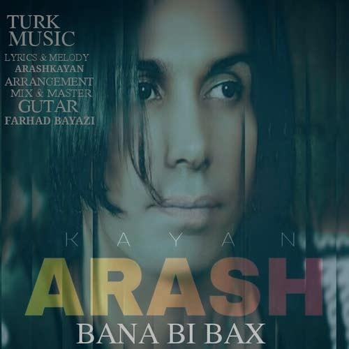 دانلود آهنگ جدید آرش کایان بنام منه بی باخ
