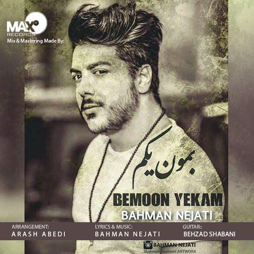 دانلود آهنگ جدید بهمن نجاتی بنام بمون یکم