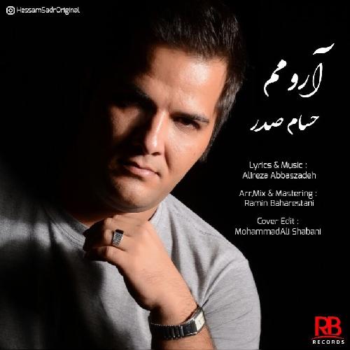 دانلود آهنگ جدید حسام صدر بنام آرومم
