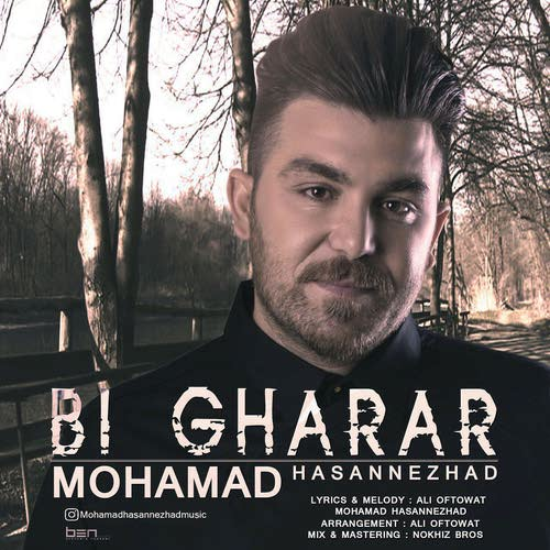 دانلود آهنگ جدید محمد حسن نژاد بنام بی قرار