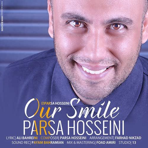 دانلود آهنگ جدید پارسا حسینی بنام لبخند ما