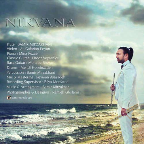 دانلود آهنگ جدید سمیر میرزاخانی بنام نیروانا