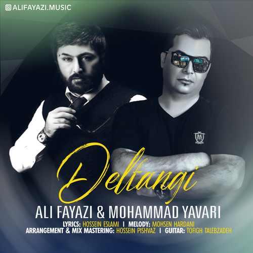 دانلود آهنگ جدید علی فیاضی و محمد یاوری بنام دلتنگی