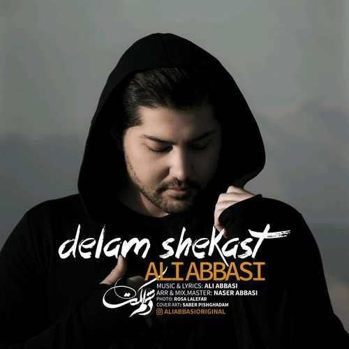 دانلود آهنگ جدید علی عباسی بنام دلم شکست