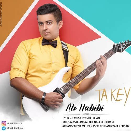 دانلود آهنگ جدید علی حبیبی بنام تا کی