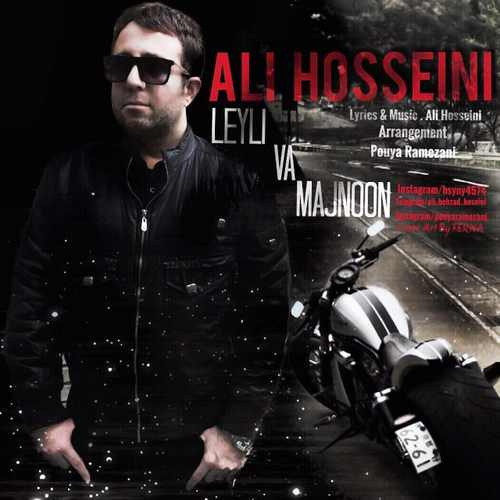 دانلود آهنگ جدید علی حسینی بنام لیلی و مجنون