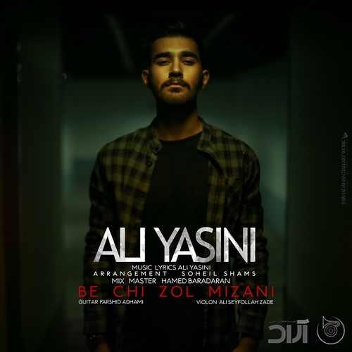 دانلود آهنگ جدید علی یاسینی بنام به چی زل میزنی