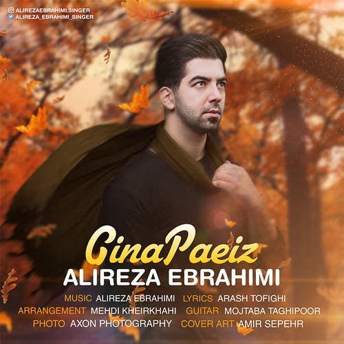 دانلود آهنگ جدید علیرضا ابراهیمی بنام گینه پاییز