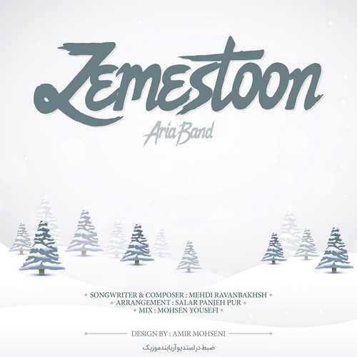 دانلود آهنگ جدید آریا باند بنام زمستون
