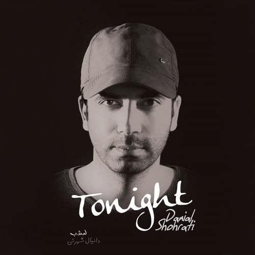 دانلود آلبوم جدید دانیال شهرتی بنام امشب