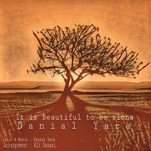 دانلود آهنگ جدید دانیال یارا بنام چقدر تنها بودن زیباست