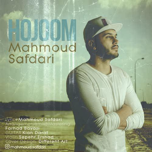 دانلود آهنگ جدید محمود صفدری بنام هجوم