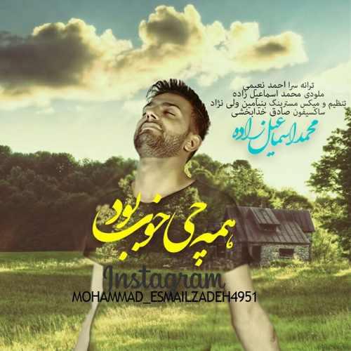 دانلود آهنگ جدید محمد اسماعیل زاده بنام همه چی خوب بود