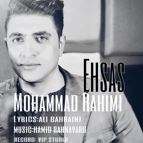 دانلود آهنگ جدید محمد رحیمی بنام احساس