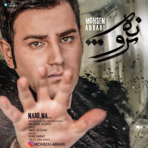 دانلود آهنگ جدید محسن ابراری بنام نرو نه