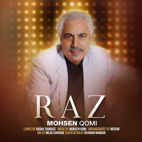 دانلود آهنگ جدید محسن قمی بنام راز