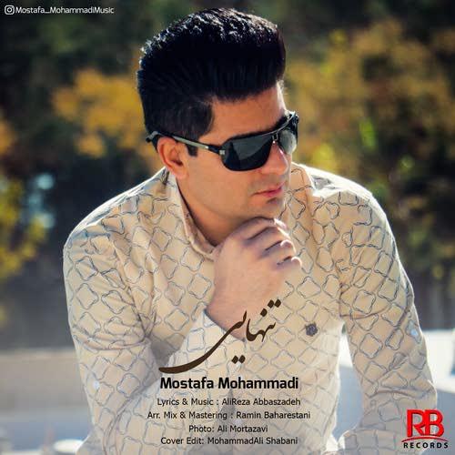 دانلود آهنگ جدید مصطفی محمدی بنام تنهایی