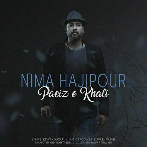 دانلود آهنگ جدید نیما حاجی پور بنام پاییز خالی