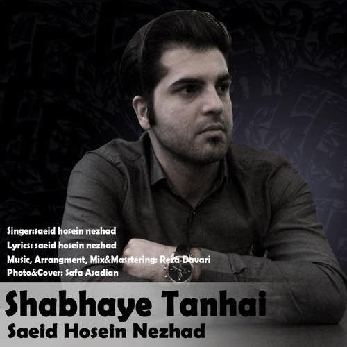 دانلود آهنگ جدید سعید حسین نژاد بنام شبهای تنهایی