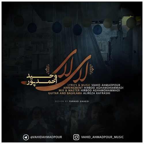 دانلود آهنگ جدید وحید احمدپور بنام لای لای
